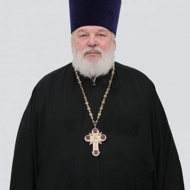 Протоиерей Анатолий Родионов