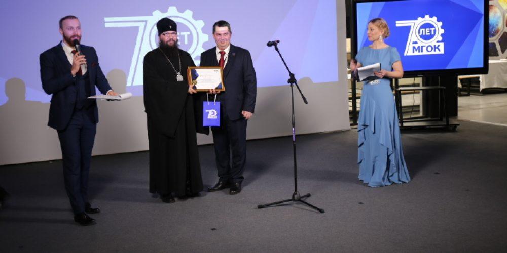 Архиепископ Егорьевский Матфей принял участие в торжественном вечере, посвященном 70-летию Московского государственного образовательного комплекса