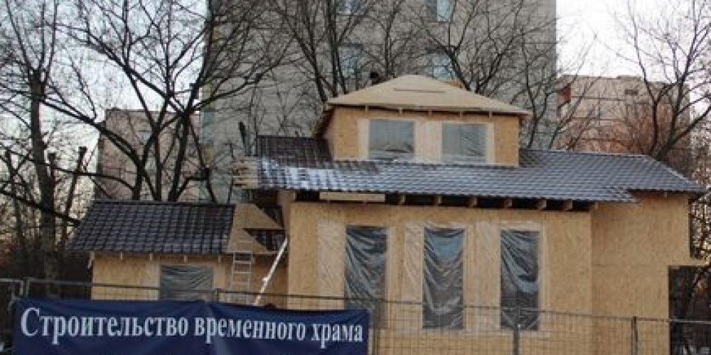 Храм преподобного Александра Свирского в Грайворонове (строящийся)
