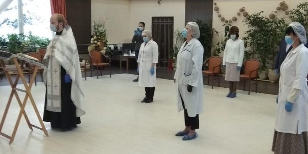 Великое освящение воды в Пансионате ветеранов труда №17