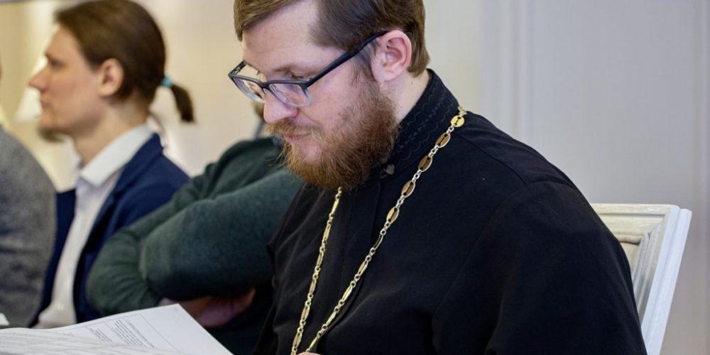 Священник Кирилл Краев принял участие в заседании коллегии Комиссии по работе с вузами