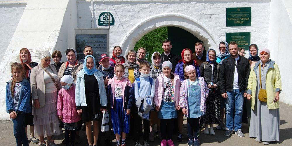 Паломническая поездка в Александров прихожан храма иконы Божией Матери «Воспитание»