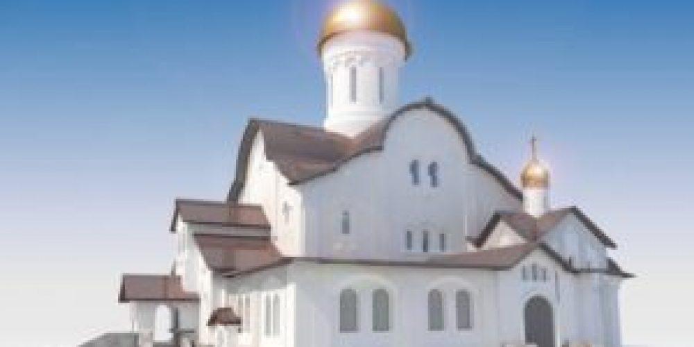 Подано заявление на строительство храма блгвв. Петра и Февронии в Марьине