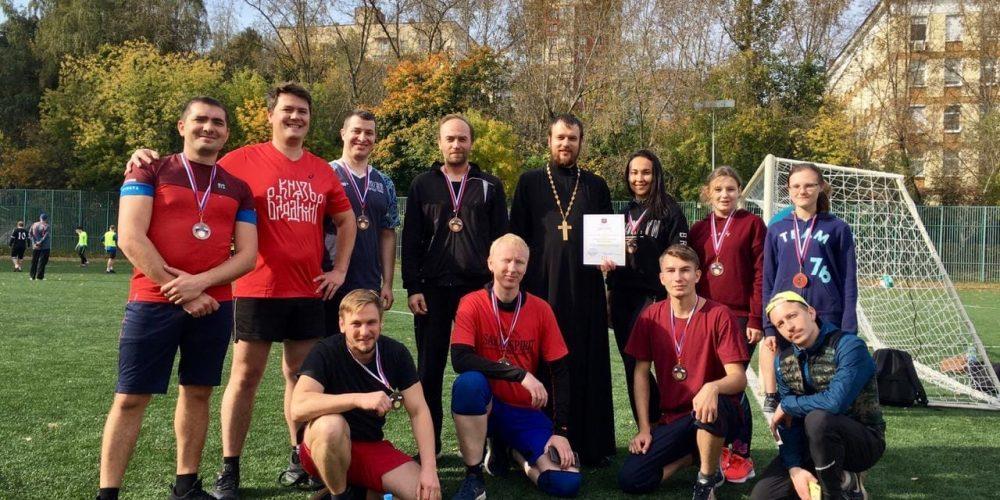 Молодежная команда из Юго-Восточного викариатства приняла участие в XIII Георгиевских спортивных играх