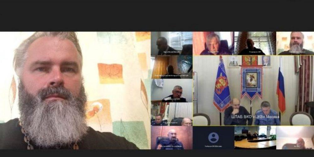 Иерей Марк Кравченко принял участие во внеочередном cовете атаманов Войскового казачьего общества