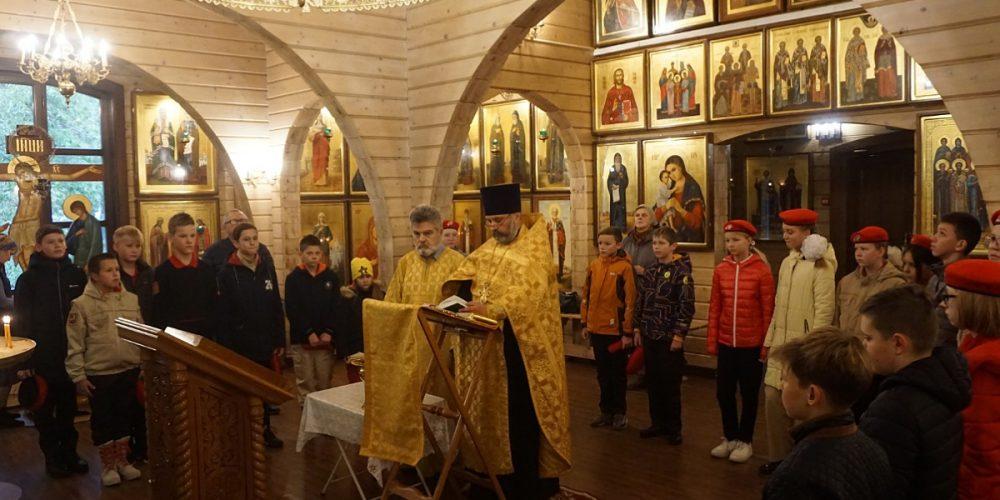Кадеты посетили храм святого праведного Симеона Верхотурского в Марьине