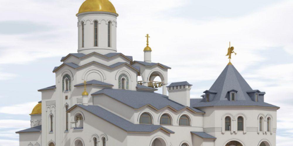 Вопросы проектирования храма Курско-Коренной иконы Божией Матери в Вязовке обсудили на совещании в Финансово-хозяйственном управлении