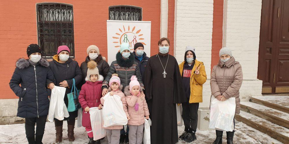 В храме Живоначальной Троицы в Карачарове проведена благотворительная акция в поддержку детей из многодетных семей