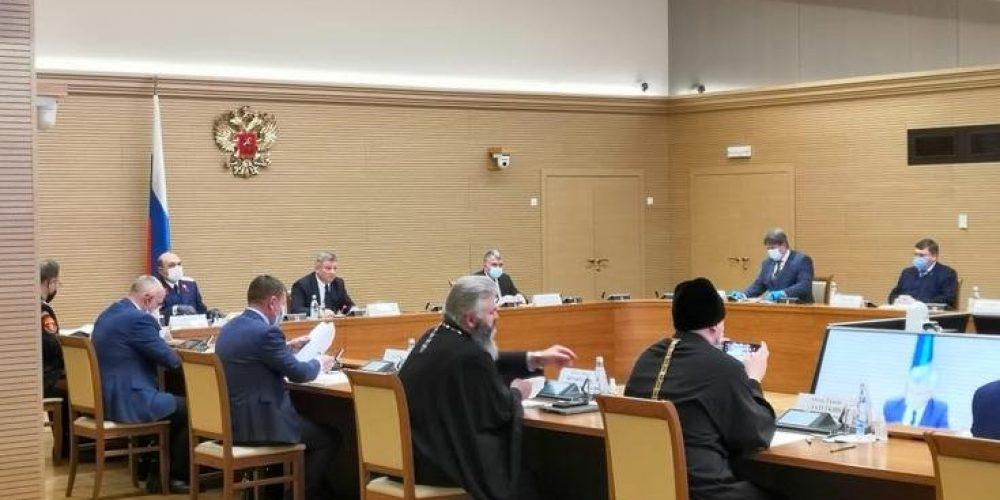 Иерей Марк Кравченко принял участие в заседании Комиссии при полномочном представителе Президента РФ в ЦФО по делам казачества