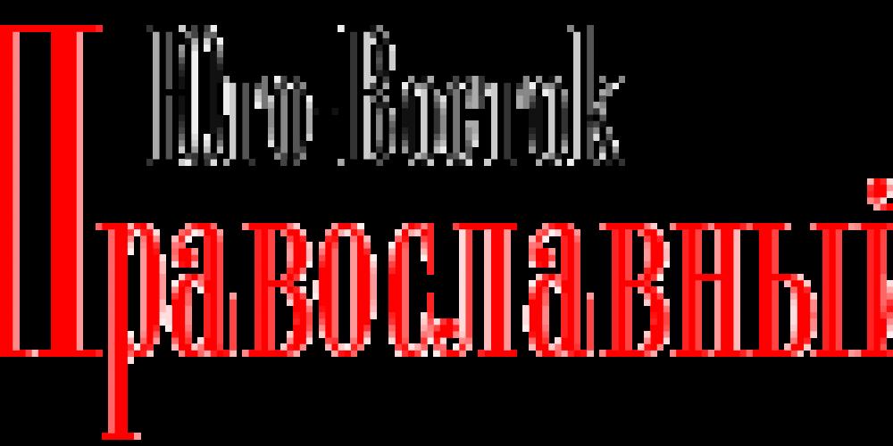 Председатель Финансово-хозяйственного управления встретился с настоятелем строящегося храма святых благоверных князей Петра и Февронии Муромских