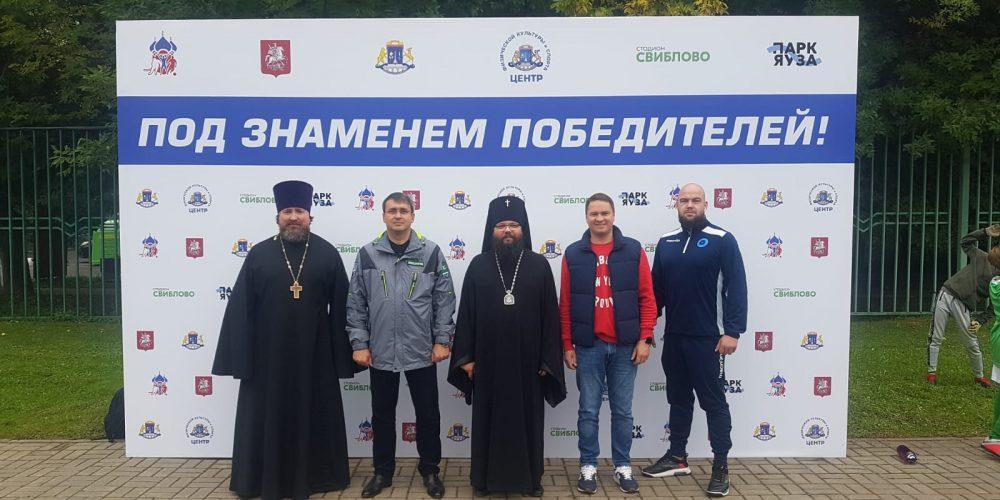Cостоялись соревнования среди воспитанников воскресных школ города Москвы «Под знаменем победителей»