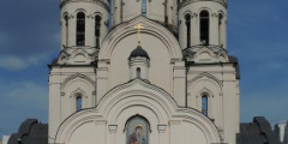 Храм иконы Божией Матери «Утоли моя печали» в Марьине