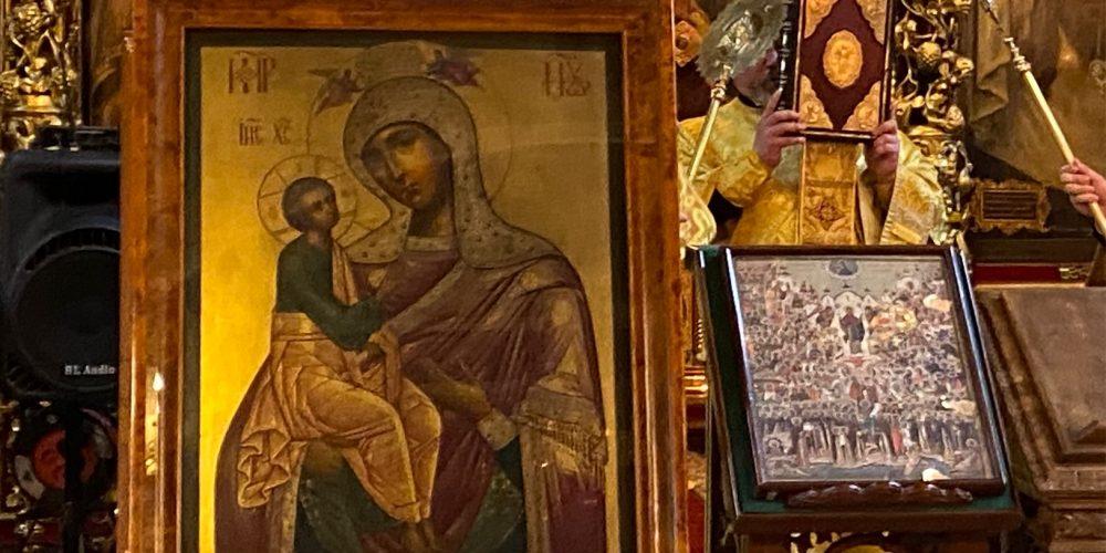 Митрополит Ювеналий освятил список с Иерусалимского образа Божией Матери