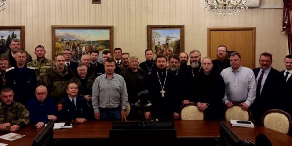 Священник Марк Кравченко принял участие в Совете атаманов Московского окружного казачьего общества