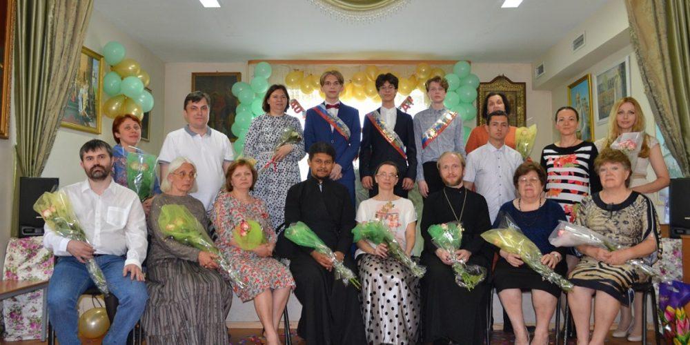 Последний звонок в Православной гимназии «Люблино»