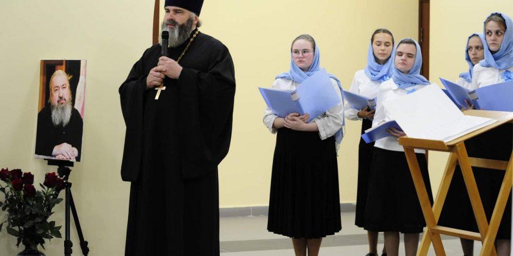 В храме Сретения Господня в Жулебине прошел вечер памяти протоиерея Димитрия Арзуманова