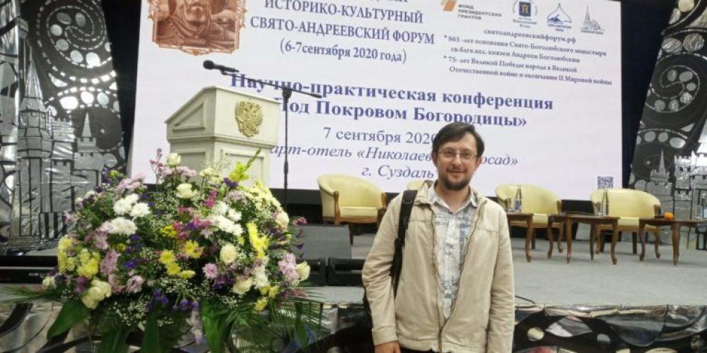 Представитель прихода в Текстильщиках приняли участие в Свято-Андреевском форуме в г. Владимире