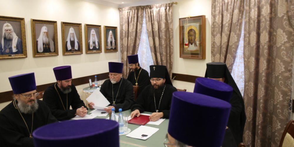 Состоялось заседание объединенного Совета Юго-Восточного и Северо-Восточного викариатств г. Москвы