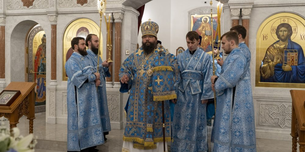 Архиепископ Егорьевский Матфей совершил всенощное бдение в канун престольного праздника в храме Покрова Пресвятой Богородицы на Люберецких полях