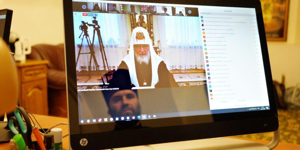 Святейший Патриарх Московский и всея Руси Кирилл возглавил работу Епархиального собрания г. Москвы
