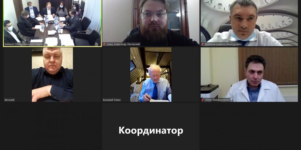 Священник Александр Лисовский принял участие в заседании Общественного совета УВД на Московском метрополитене