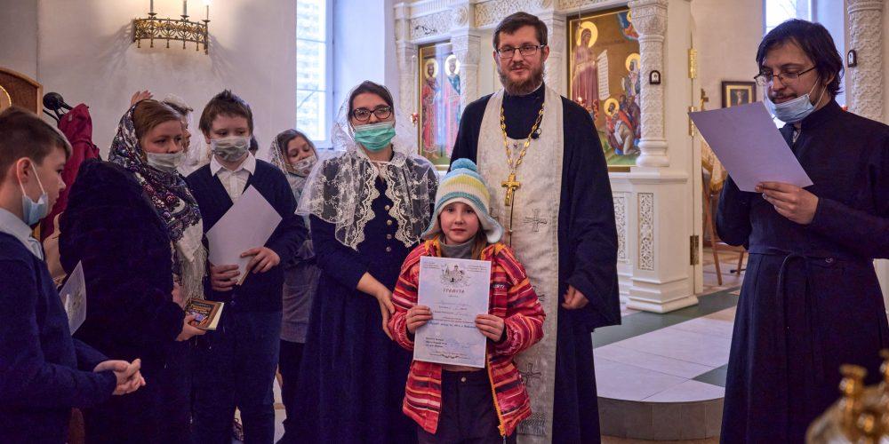В праздник Рождества Христова в храме святого благоверного князя Андрея Боголюбского на Волжском была совершена детская Божественная литургия