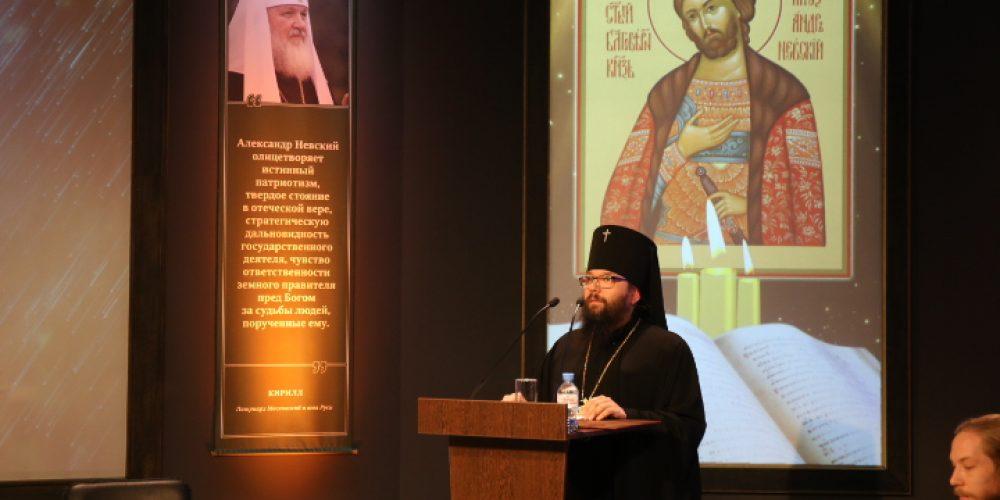 Состоялось пленарное заседание VIII Окружных Рождественских образовательных чтений Юго-Восточного и Северо-Восточного викариатств.