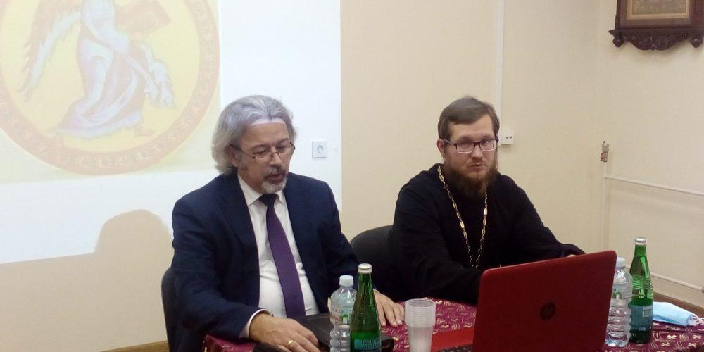 В Юго-Восточном викариатстве прошел семинар, посвященный деятельности протестантских сект