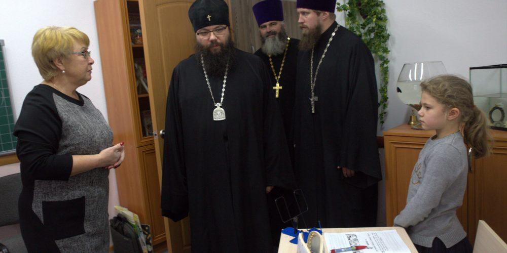 Визит архиепископа Егорьевского Матфея в семейную общеобразовательную школу «Вифания»